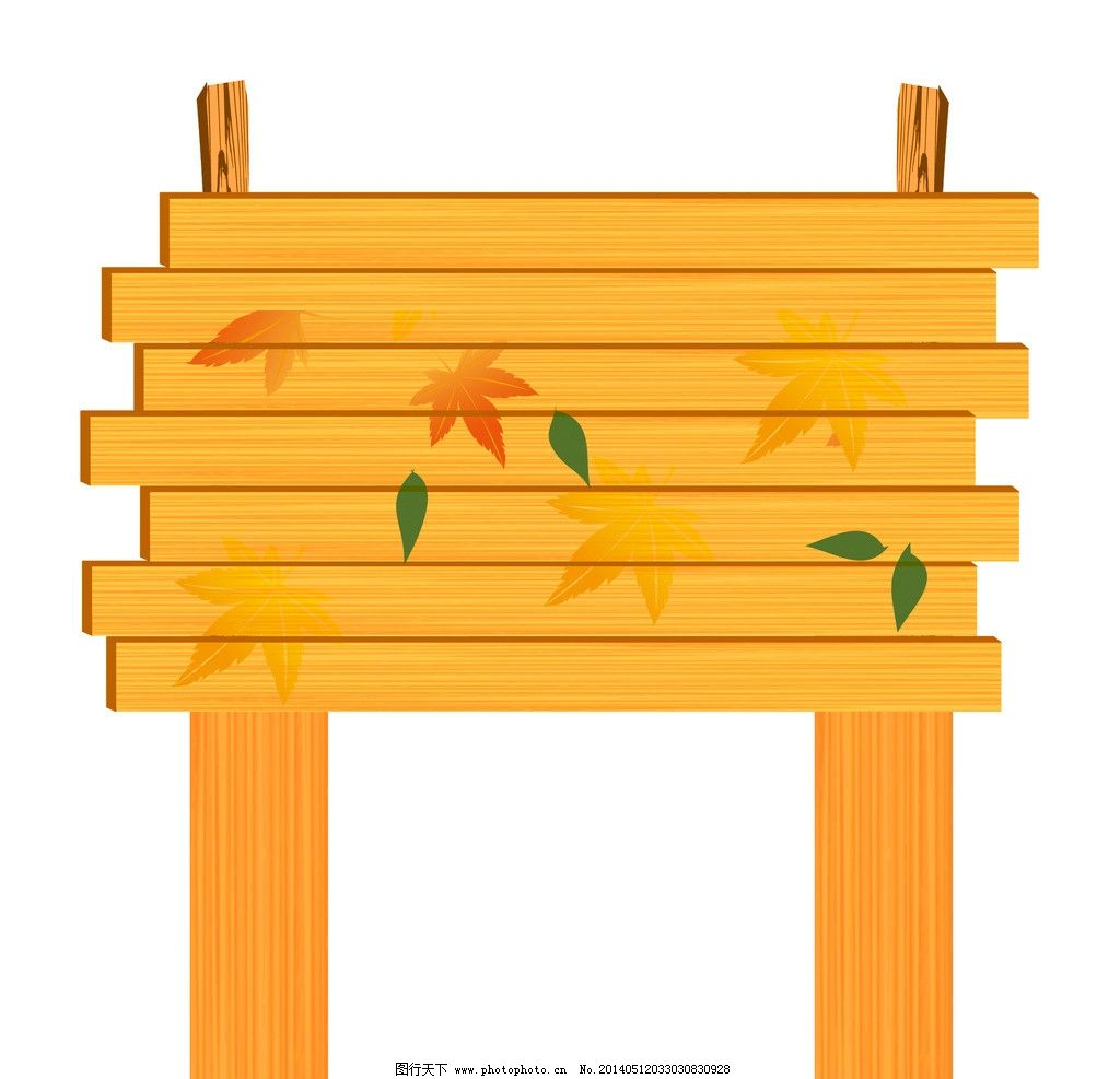 告示牌 布告板 指路牌 方向牌 箭头 门牌 小牌子 矢量素材 木头 卡通