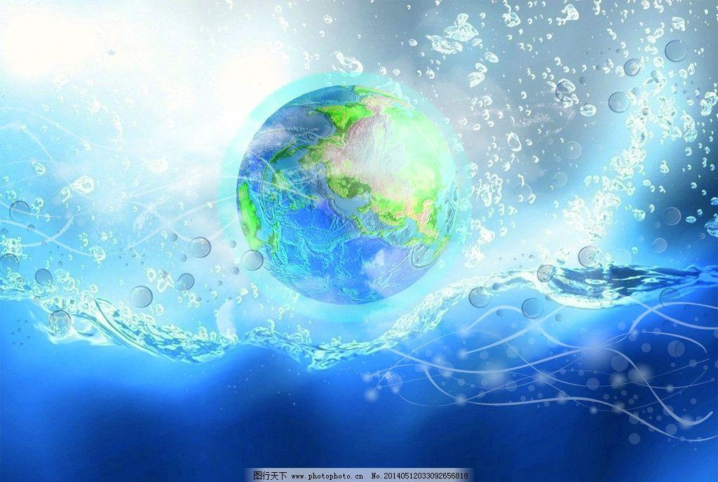 海洋星空图片