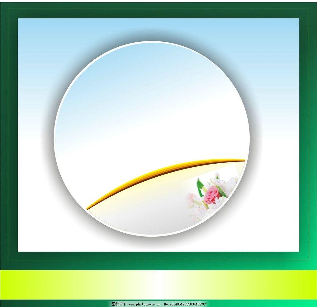 圆形 灯箱 图案 背景 色彩 设计 线条 素材 矢量作品 矢量素材 其他