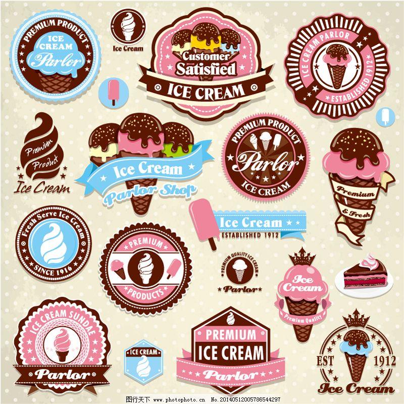 冰淇淋标签模板矢量图素材免费下载 标签 冰淇淋 冰淇淋 标签 巧克力