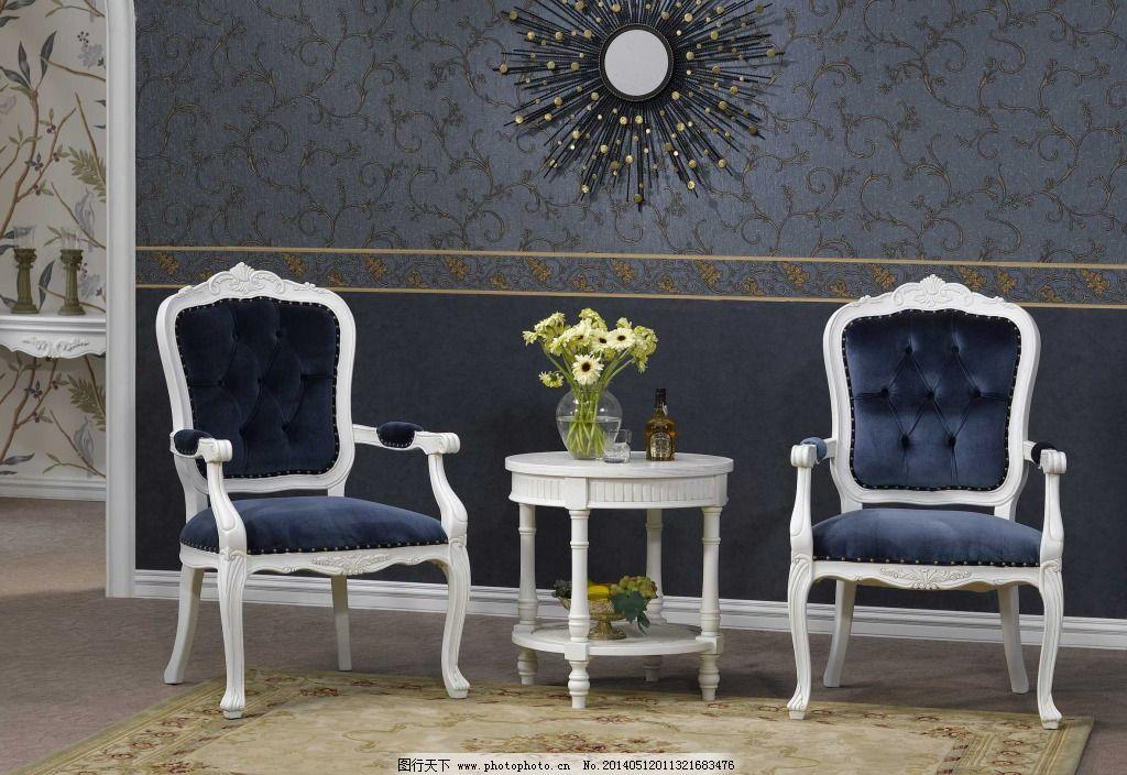 蓝色壁纸欧式免费下载 壁纸 欧式 室内 欧式 壁纸 室内 家居装饰素材