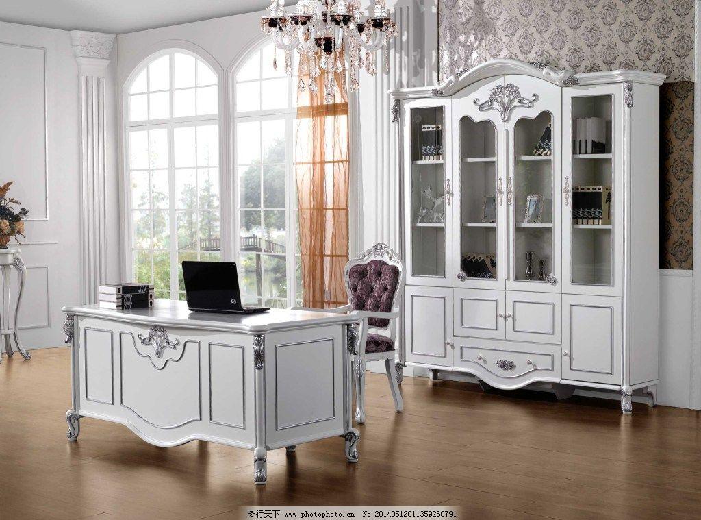 白色欧式柜子图片