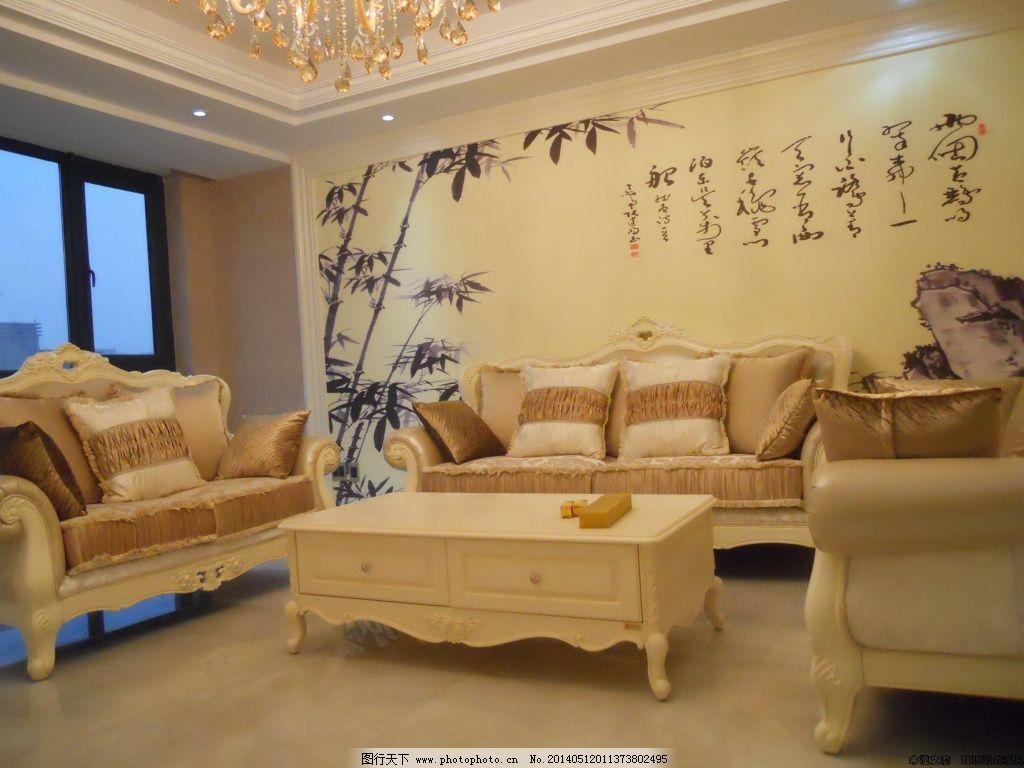 白色欧式沙发图片