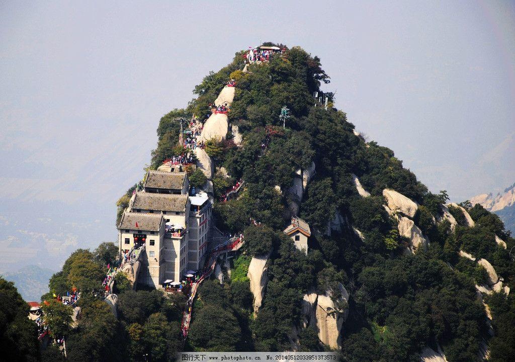 陕西华山 风景图片 图片下载 华山 游人 建筑物 西岳 华阴 陕西 景点