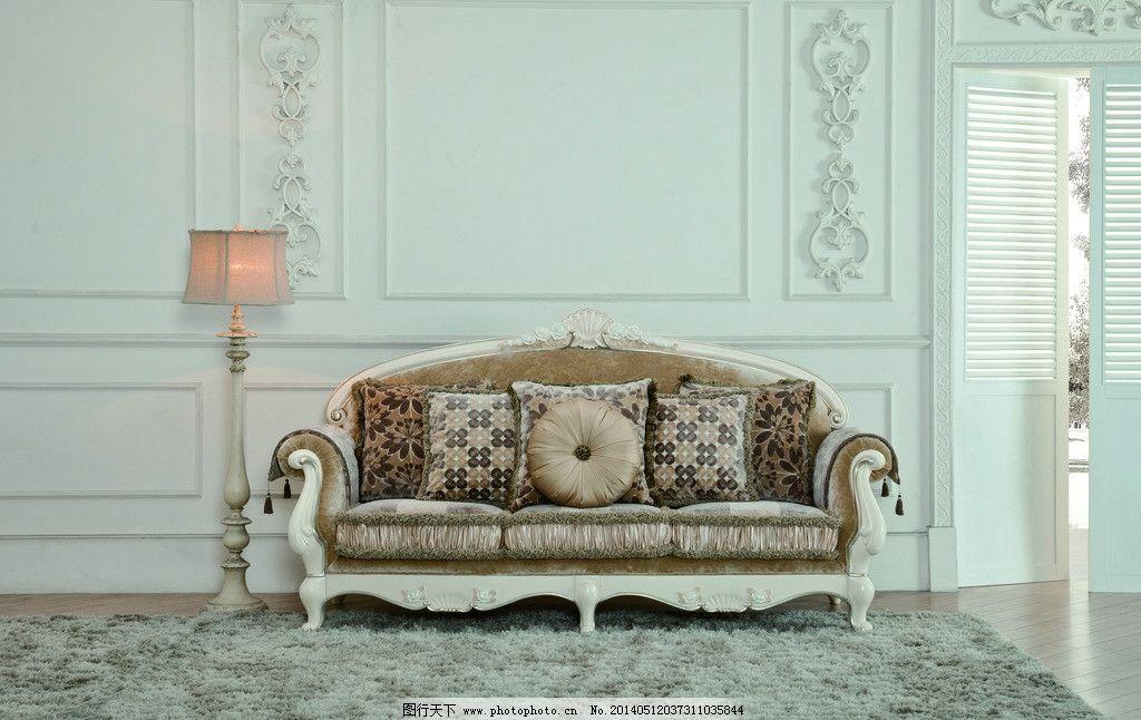 欧式风格 豪华家具 古典家具