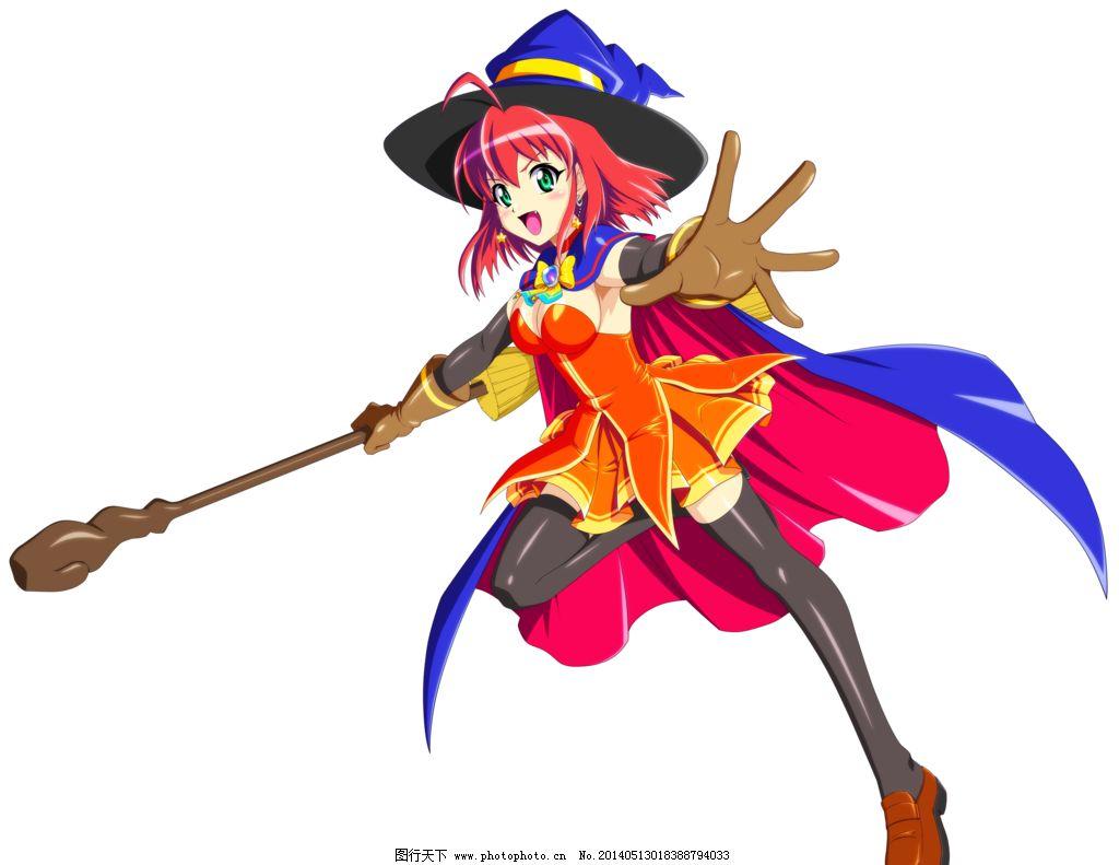 卡通女巫飞天 卡通 动漫 魔杖 魔法 女孩 可爱 女巫 裙子 开心 跳舞