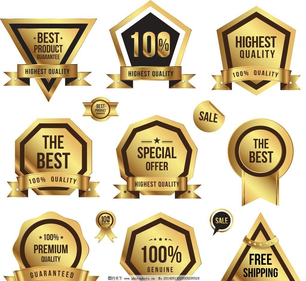 设计图库 标志图标 网页小图标  质量标签 欧式标签 勋章 奖章 金色