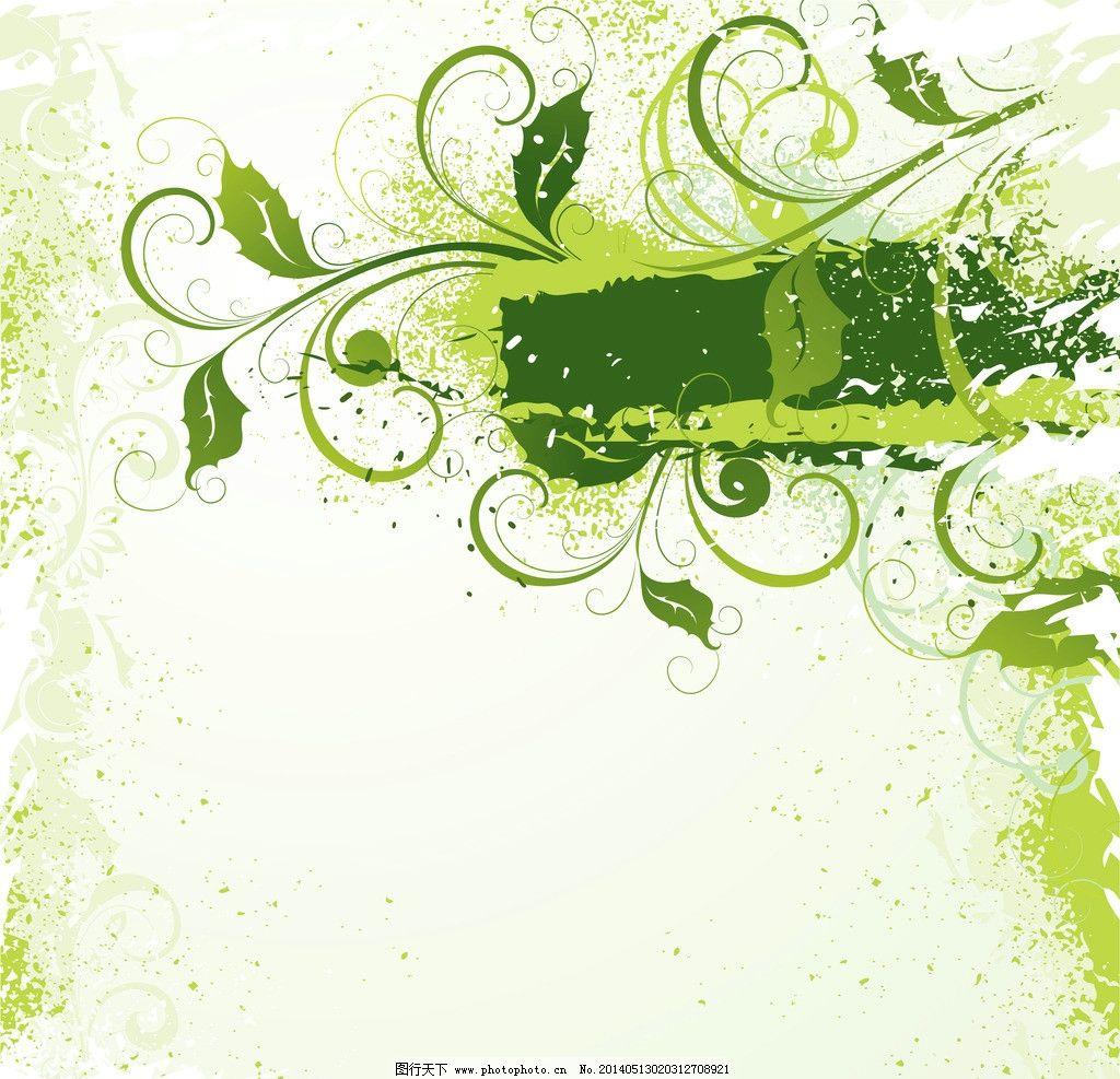 时尚欧式花纹 手绘 手绘花纹 精美花纹 手绘花边 矢量 欧式花纹边框