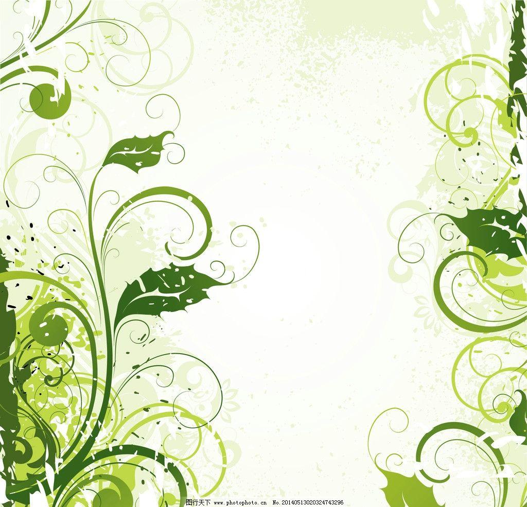 垂落藤蔓图片手绘图片