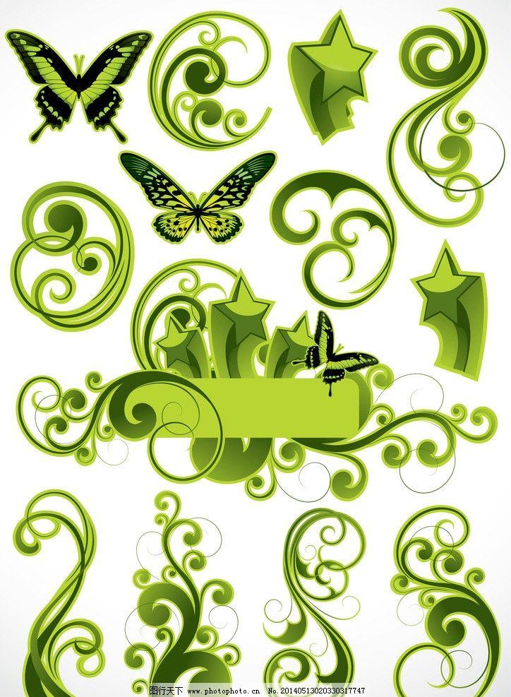 花纹标签 时尚欧式花纹 手绘 手绘花纹 精美花纹 手绘花边 矢量 欧式