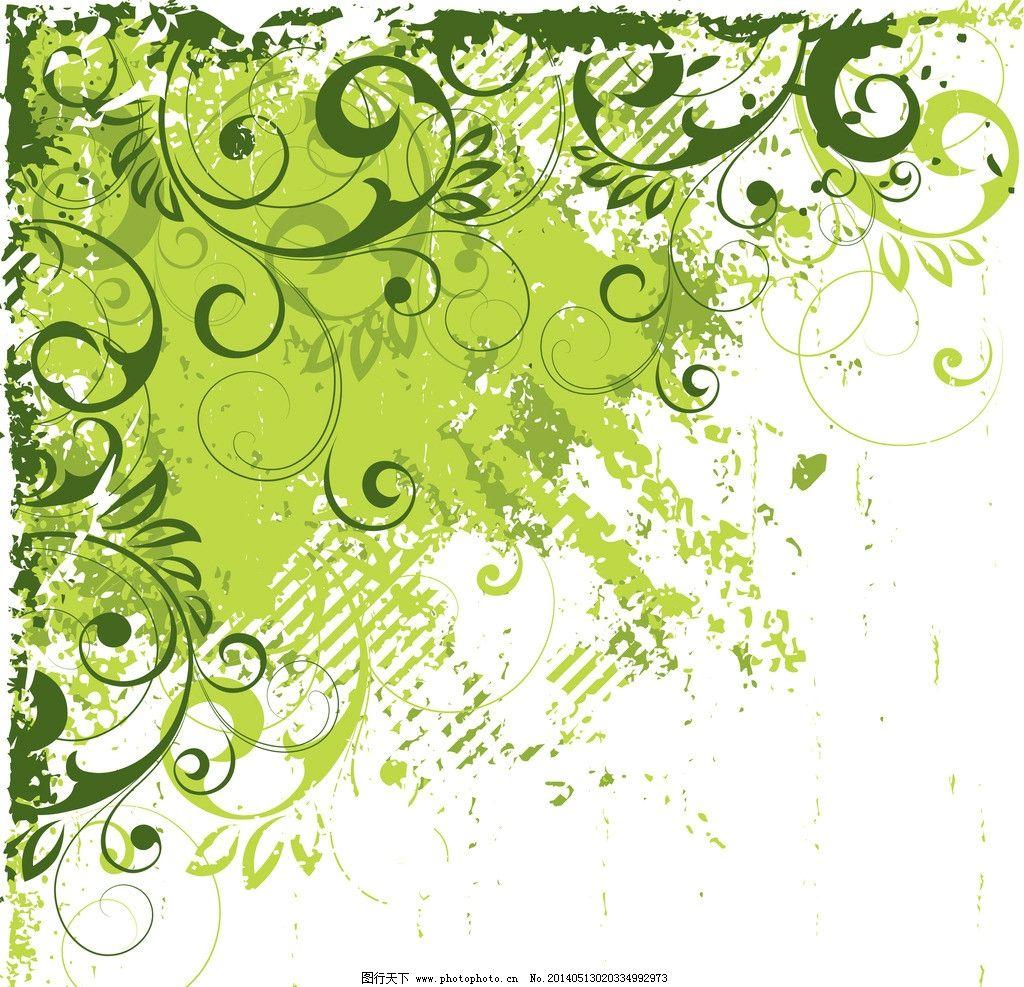 绿色藤蔓花边边框简笔画