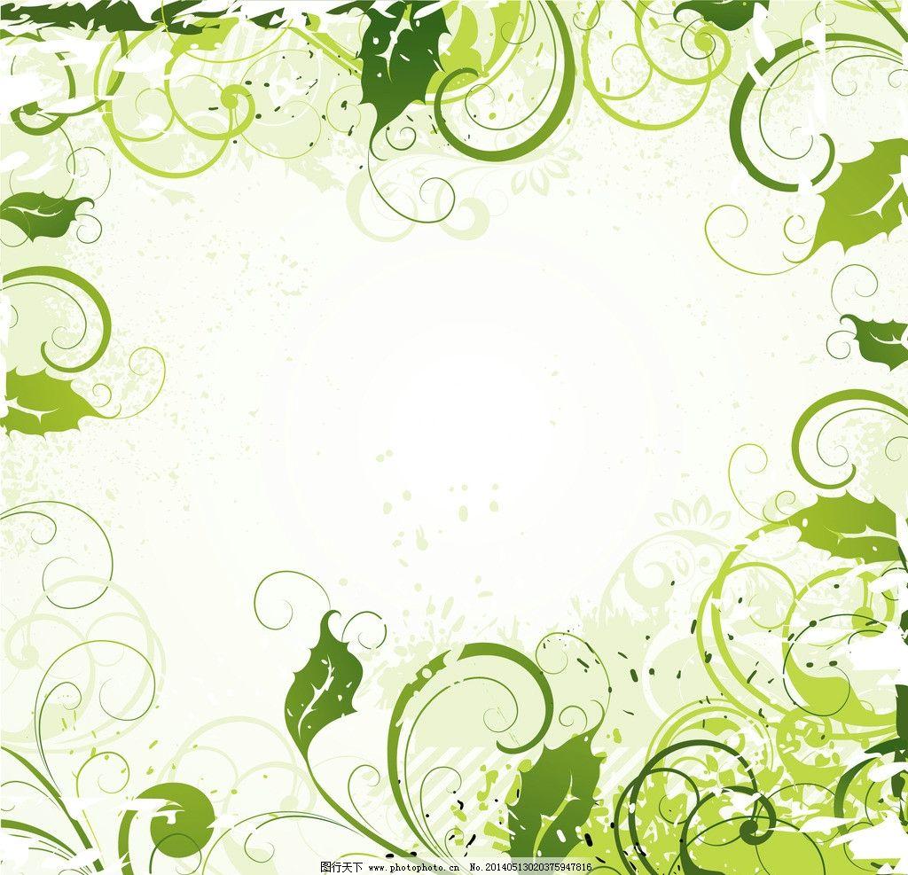 绿色 欧式花边 墨迹 墨点 藤蔓 花藤 装饰花纹 传统花纹 欧式花纹