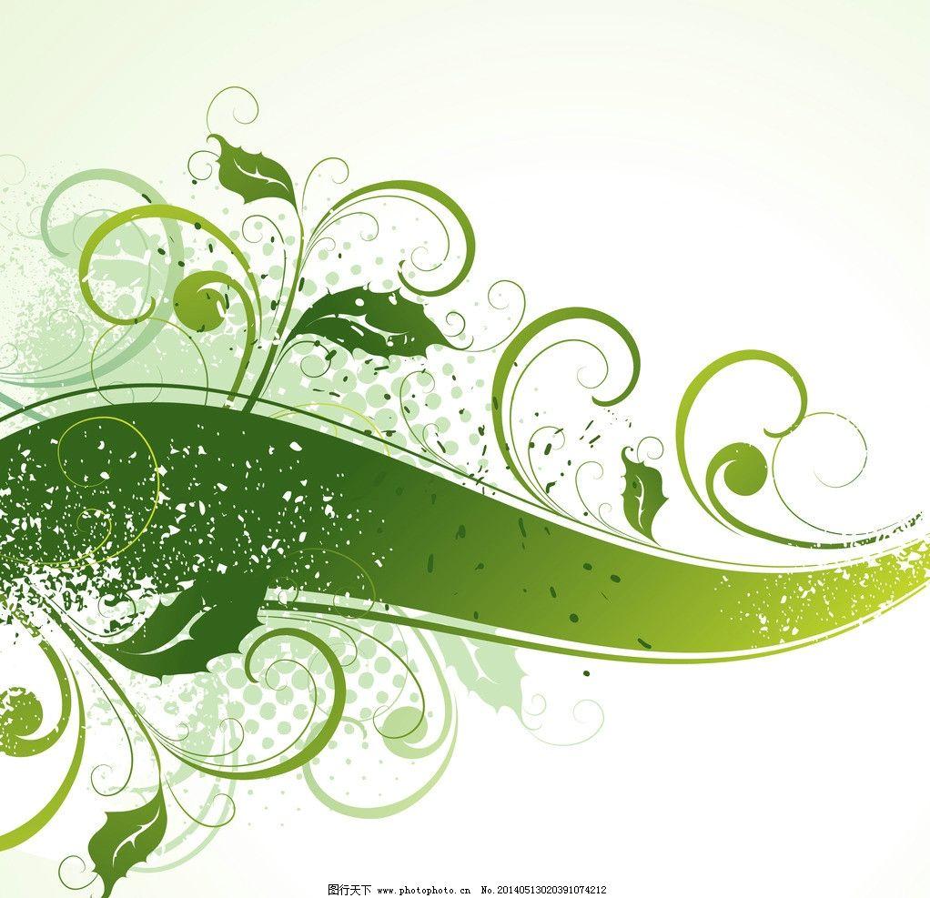 植物花纹 花纹 花边 古典花纹 绿色 欧式花边 藤蔓 花藤 椰树 装饰