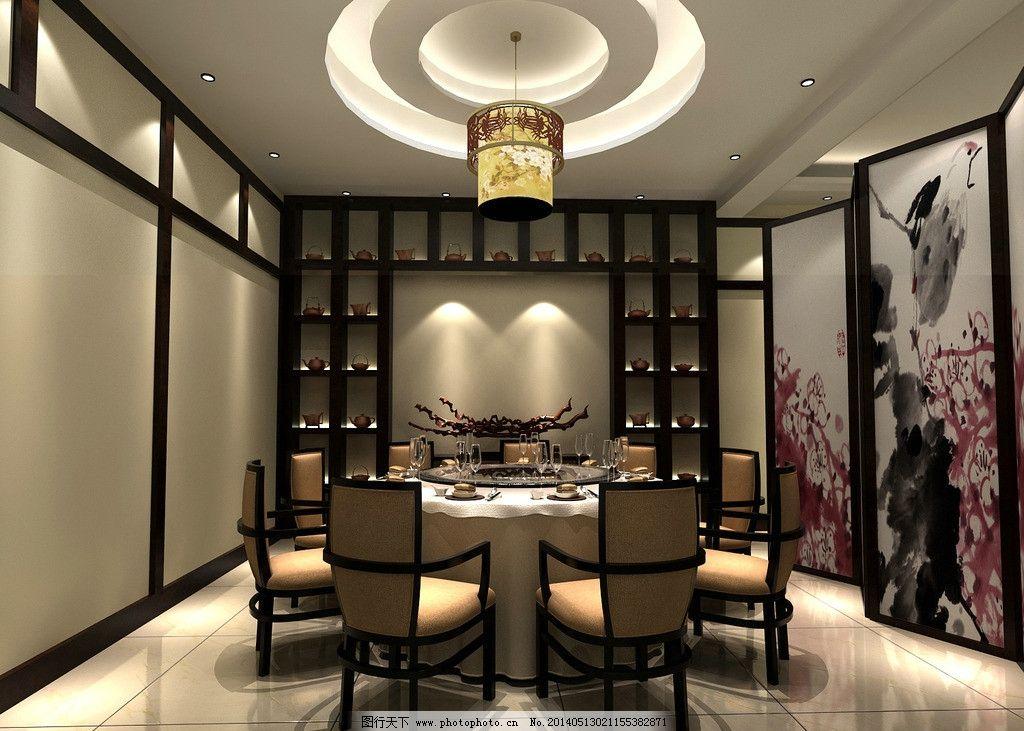 中式餐厅 中式 屏风 包间 餐厅 设计 中式餐厅包厢 3d作品 3d设计 72