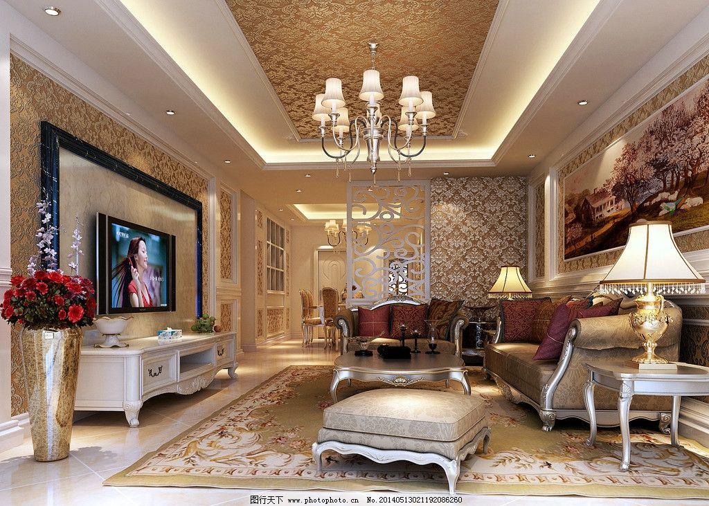 现代客厅      欧式沙发 现代电视墙 客饭厅        3d设计 设计 72dp