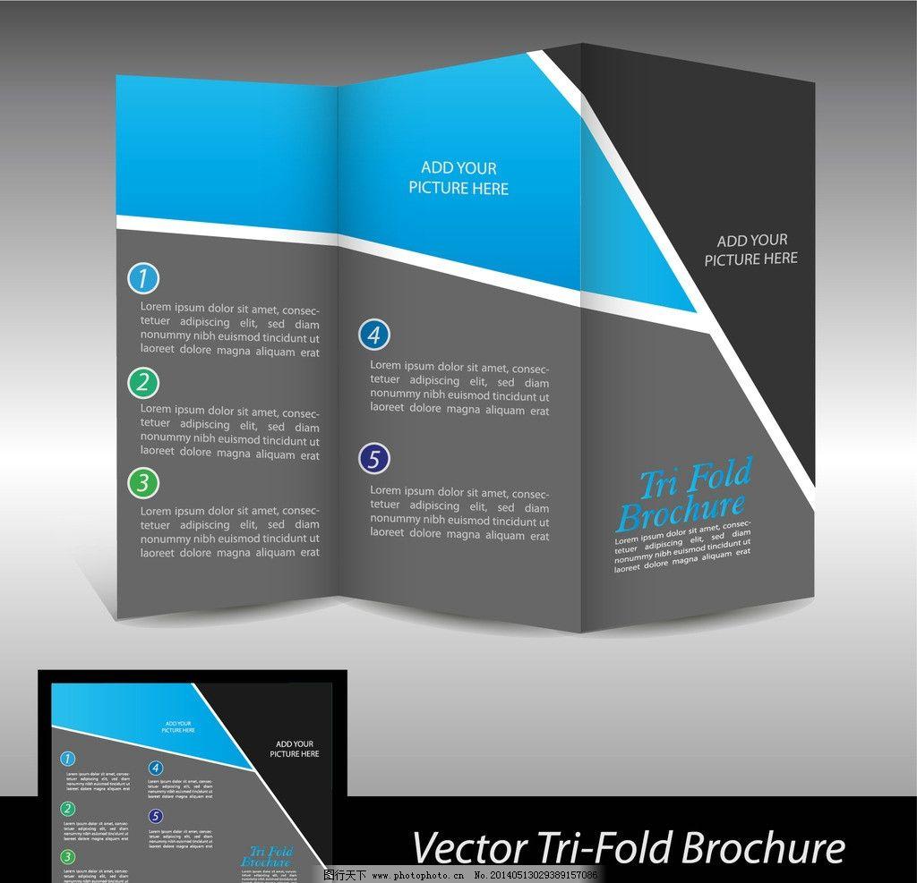 宣传单张 画册排版 板式设计 宣传册 精美板式 折页 版式 画册内页图片
