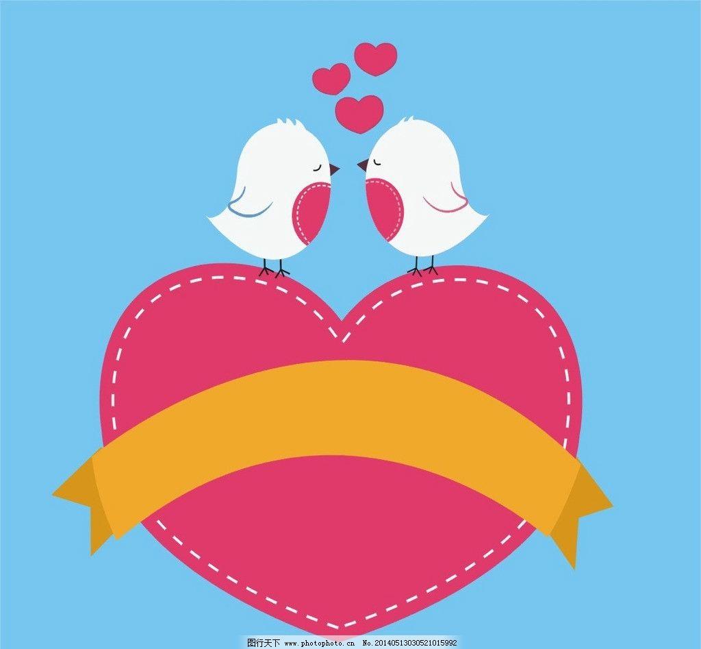 可爱小鸡 矢量 设计 小鸡 心形 清晰 卡通设计 广告设计 cdr