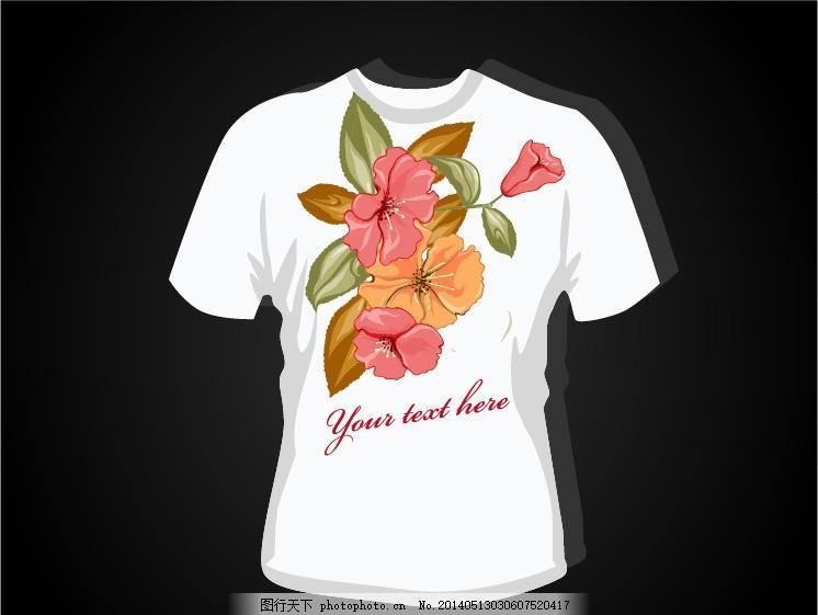t恤图案 鲜花 花纹 手绘花纹 t恤 短袖t恤 t恤衫 时尚 手绘插画 休闲