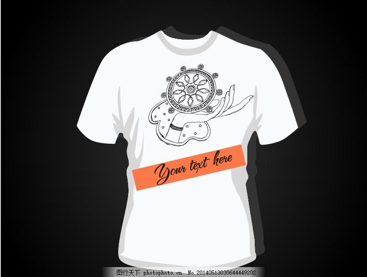 短袖t恤 t恤图案 时尚 手绘插画 休闲 潮流元素 图案 创意设计 t恤衫