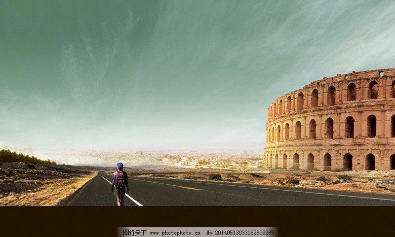 欧式 复古风 时尚设计 建筑 素材 道路 雕塑 罗马 风景 欧式复古风