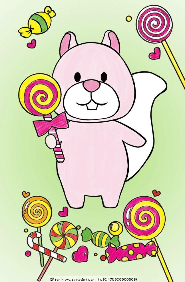可爱卡通松鼠 卡通松鼠 可爱动物 松鼠 卡通糖果 手绘卡通 其他 源