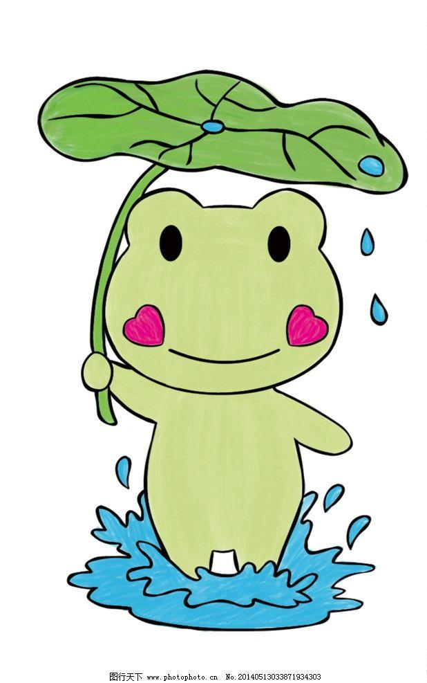 卡通青蛙 可爱动物 青蛙 荷叶 荷叶伞 雨滴 手绘卡通 其他 源文件 300