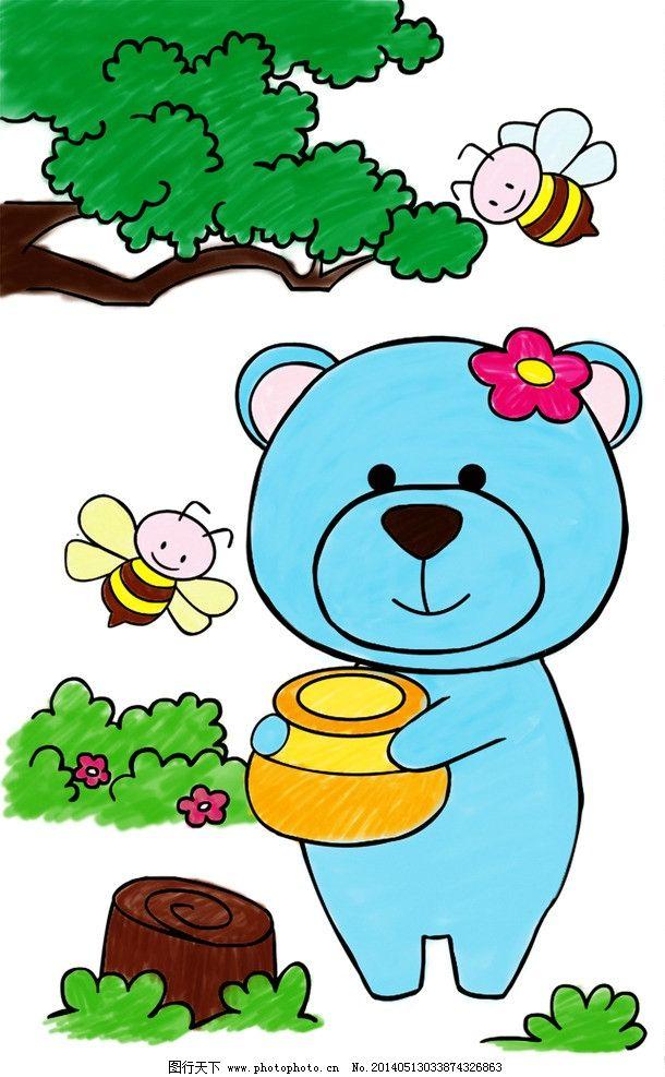 卡通小熊 可爱动物 小熊