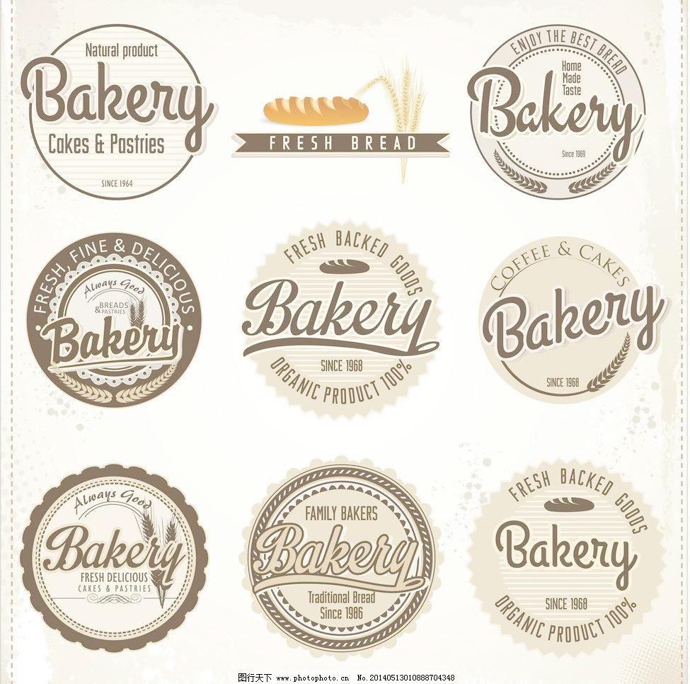 面包店 蛋糕 小麦 面包微章 标签 贴纸 商标 品牌 微章 纹章 欧式