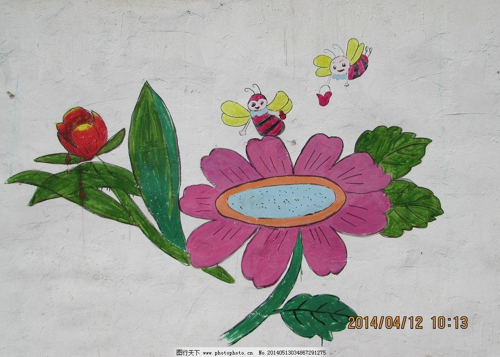 幼儿园墙画 墙画 幼儿园画