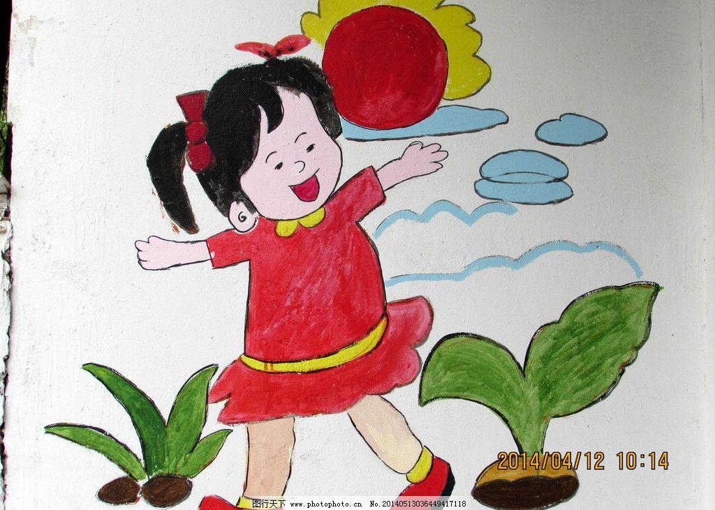 eps 简笔画幼儿园墙面装饰图案幼稚园装饰画分层文件