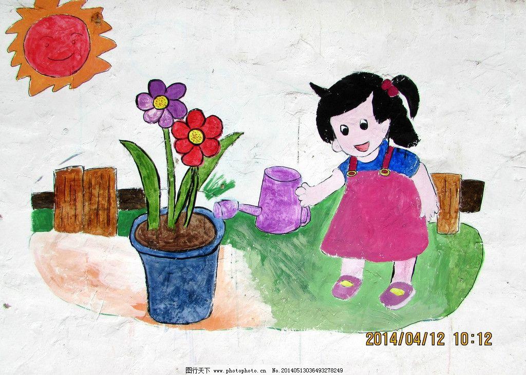 幼儿园墙画 墙画 幼儿园画 简笔画 卡通画 儿童幼儿 人物图库 摄影