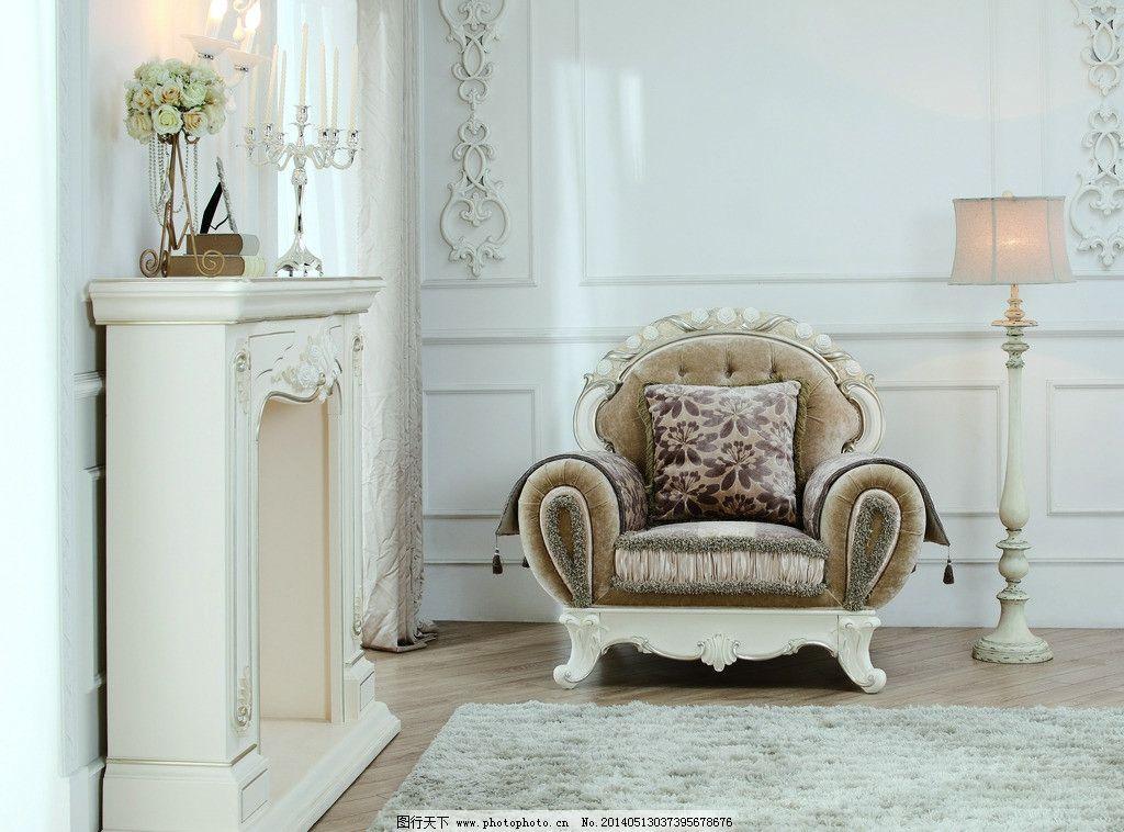 欧式风格 豪华家具 古典家具 装饰品 家具摄影 欧式沙发 家居生活