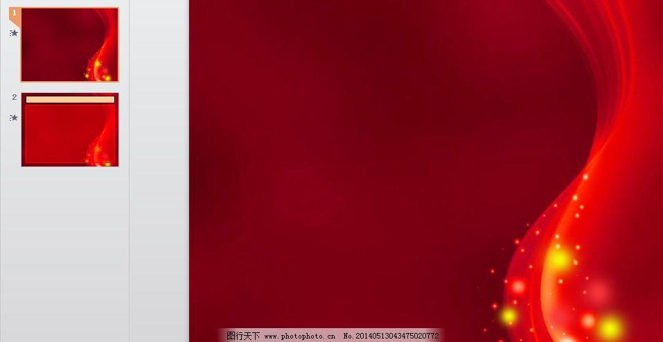 红色ppt背景免费下载 背景