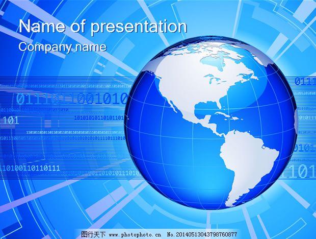 ppt模板 地球 科技 地球 信息通信 科技 ppt模板 ppt 科技ppt模板