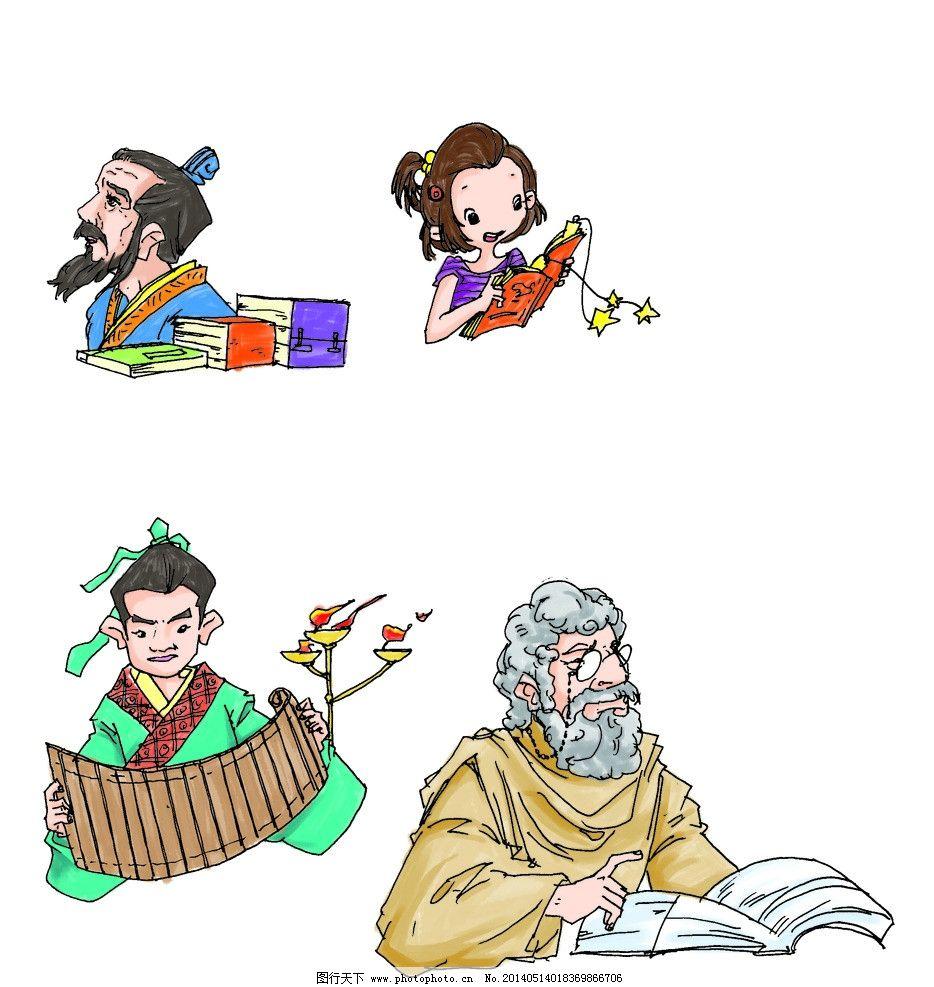 动漫小人物题图 插画 手绘 人 书 古代人 外国人 现代孩子 动漫人物