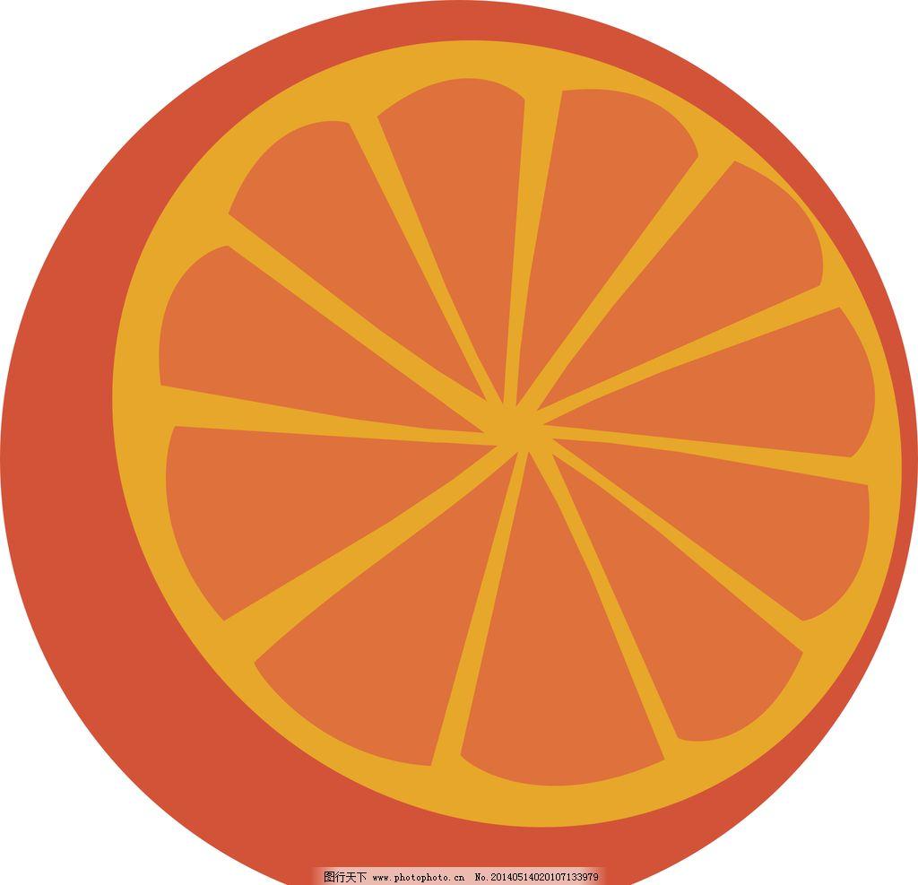 卡通橘子-橙汁