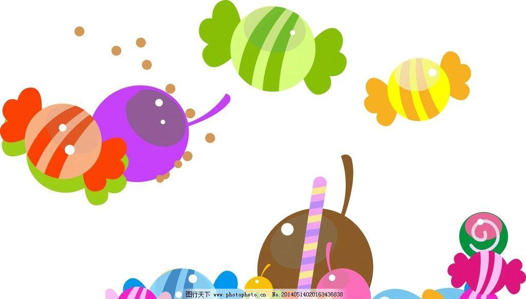 糖果 卡通 矢量 卡通糖果 卡通素材 卡通装饰 素材 装饰素材 儿童素