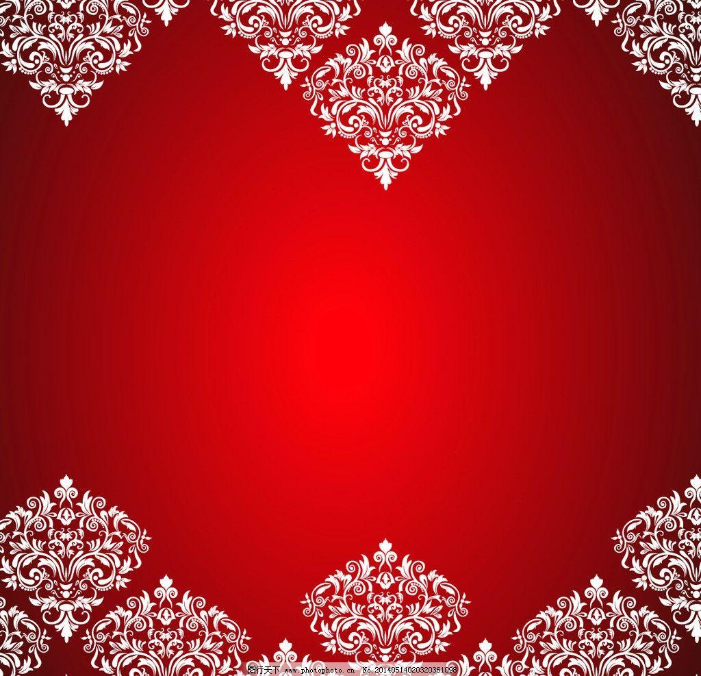 精美花纹 红色底纹 红色景