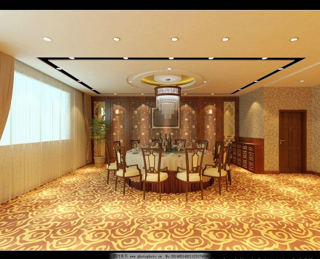 包间 酒店效果图 装潢效果图 宴会厅装修图 餐厅装修图 3d作品 3d设计