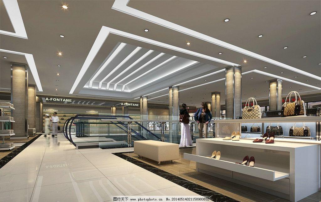 服务中心设计效果图 服务中心效果图 商场效果图 超市效果图 3d设计