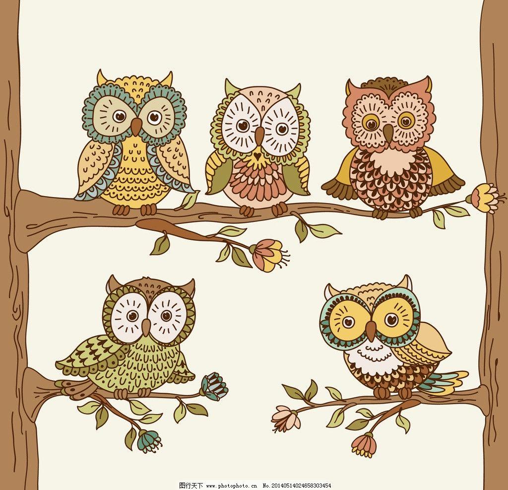 猫头鹰 动物 可爱动物 卡通动物 手绘 卡通 动画 动漫 野生动物 卡通