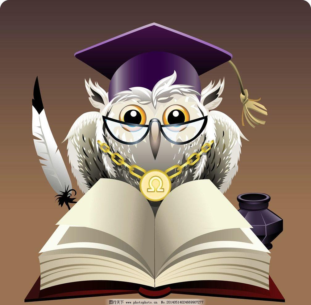 猫头鹰 动物 可爱动物 书本 卡通动物 手绘 动画 动漫 野生动物