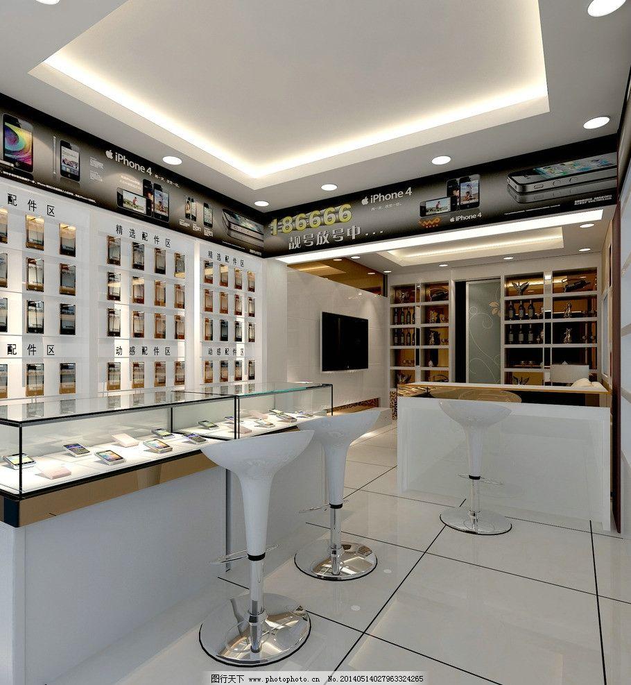 手机配件店 手机 现代 玻璃柜      店面 酒柜 室内设计 环境设计
