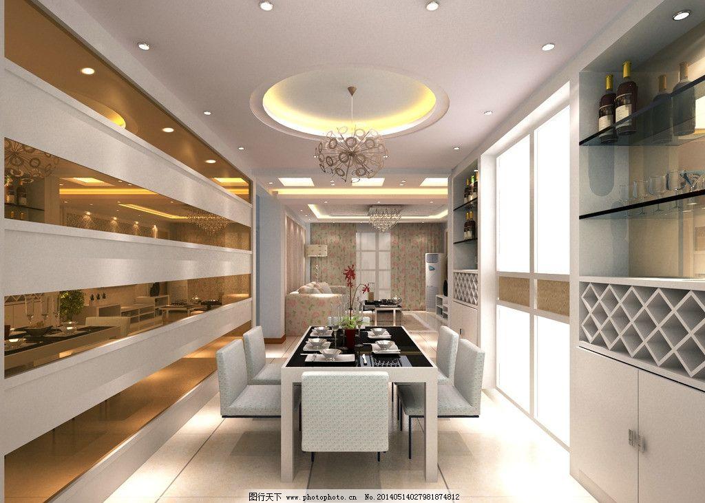 现代简约餐厅效果图 吊顶 吊灯 筒灯 酒柜 餐桌 室内效果图 室内设计