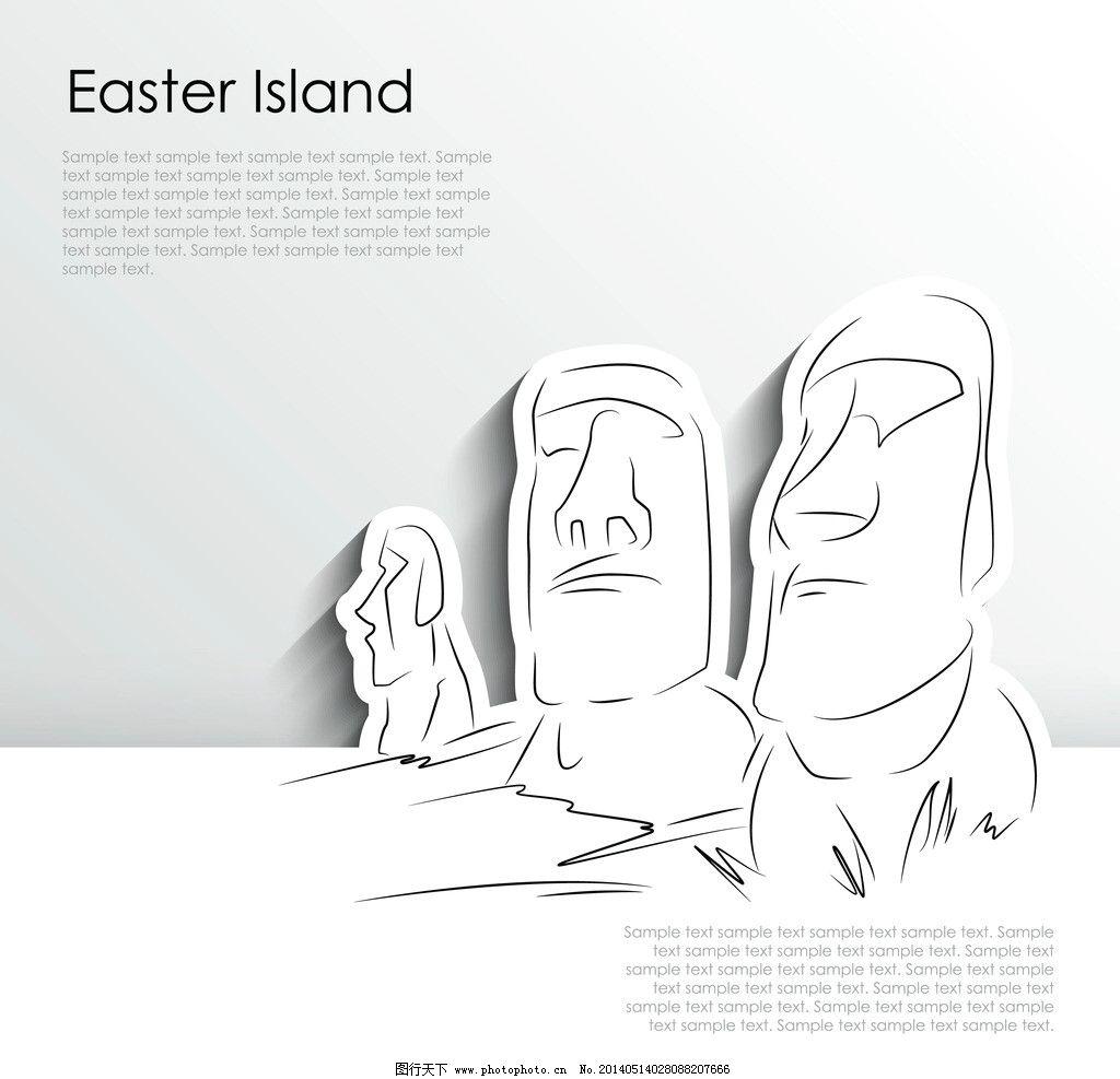 复活节岛巨人雕塑 手绘素描旅游景点 旅游素材 旅游 旅行世界名胜