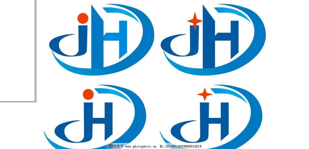 峻华电脑安防logo图片