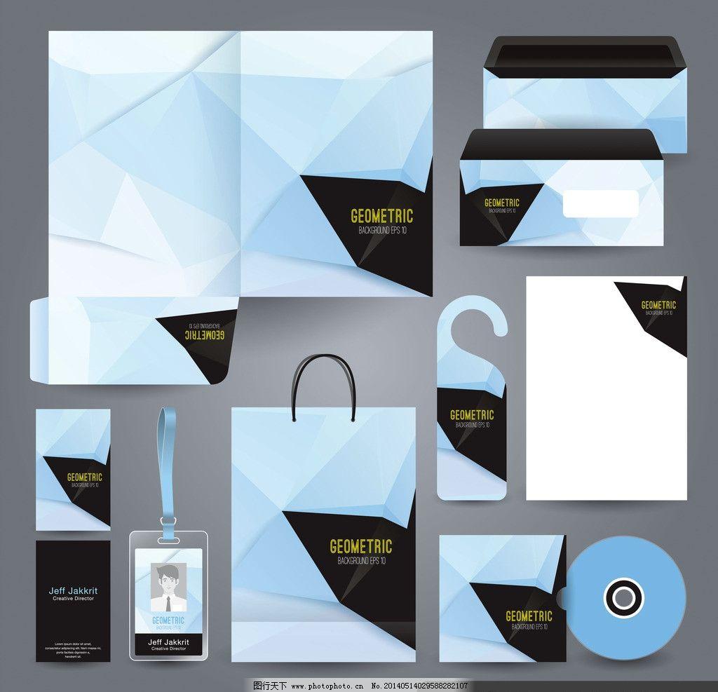 包装设计 标签 酒店吊牌 挂牌 整体包装 光盘设计 cd dvd封面 盒子