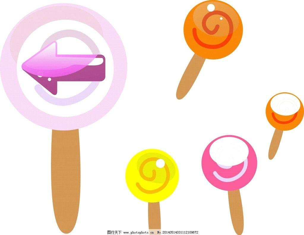 蝴蝶结 彩色年轮 可爱棒棒糖 婚礼创意设计 温馨棒棒糖 圆形糖果 五
