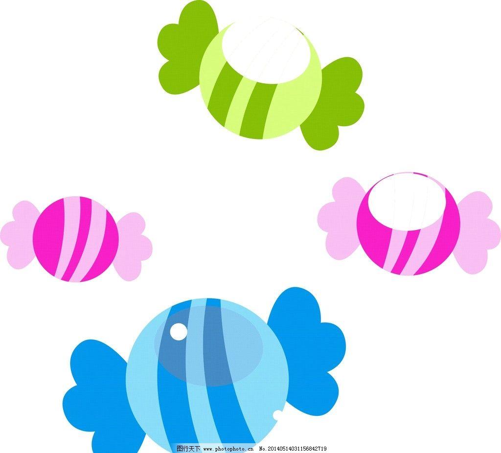 卡通糖果 卡通素材 卡通装饰 卡通 素材 装饰素材 儿童素材 矢量糖果
