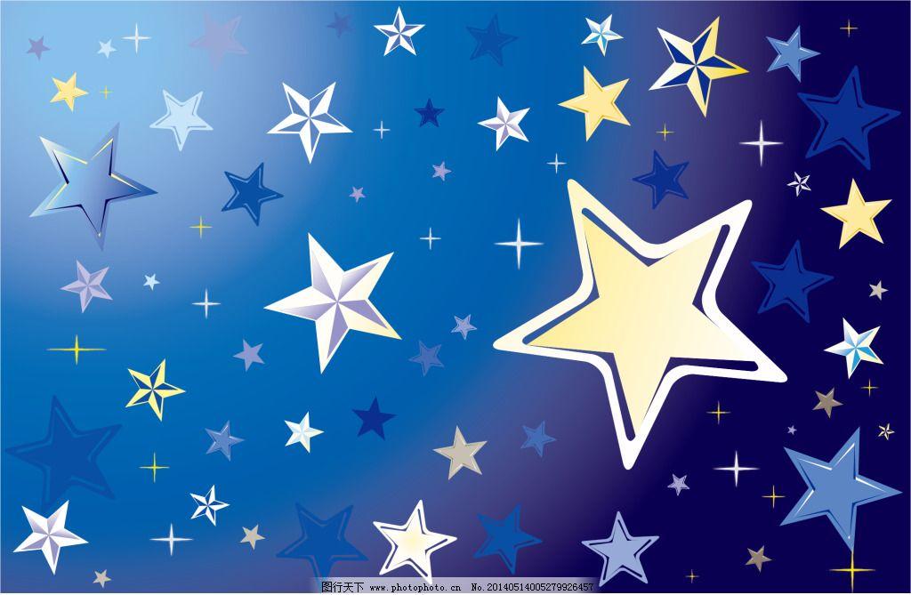 星星 蓝色背景 星星素材